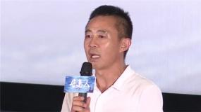 """武汉举办""""看电影学党史""""联合主题党日活动 观看电影《守岛人》"""