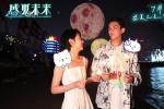 吴磊张子枫甜笑对视玩仙女棒 《盛夏未来》曝花絮