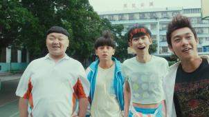 《燃野少年的天空》发布开场曲《青春是盲盒呀》MV