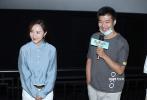 7月25日,动画电影《直立象传说》在京举行主创分享会,为片中角色配音的邱秋、林强、李昊甲亮相,和现场的小朋友们交流配音趣事。