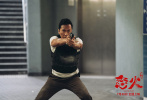 日前,由陈木胜执导并监制,甄子丹监制兼领衔主演,谢霆锋、秦岚领衔主演,将于7月30日上映的电影《怒火·重案》曝光一支实战动作特辑,揭秘这部动作大片的幕后。