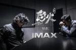 《怒火·重案》7月30日上映 甄子丹谢霆锋双雄对决