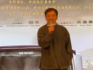 成龙监制《家园行动》启动 影片聚焦当代外交撤侨