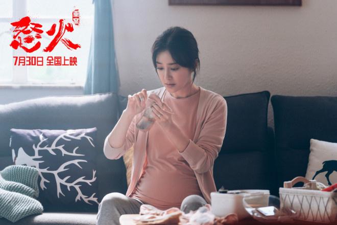 《怒火·重案》曝剧照!秦岚深情演绎甄子丹爱妻