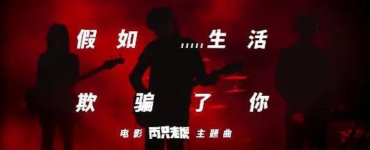 《【摩杰娱乐怎么代理】《青蛇劫起》又见周深,OST为什么总是他们?》