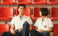 《盛夏未来》曝人物关系特辑 张子枫吴磊畅聊角色