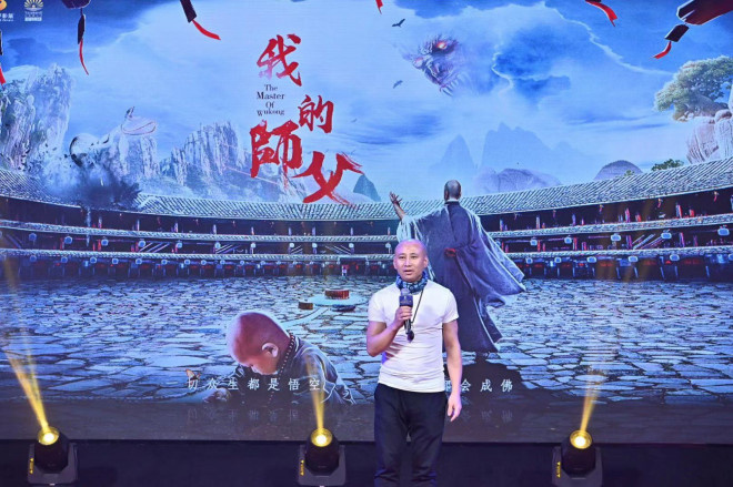 电影《我的师父》筹备中 导演张宸瑞谈创作初衷