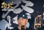 7月28日,《怒火·重案》的首映礼出现了一幕从未有过的画面:成龙大哥和8位著名导演,来为一位导演的电影站台。这位导演,就是去年因病去世的导演陈木胜。