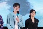 7月29日,电影《盛夏未来》在京举行首映,导演陈正道携主演张子枫、吴磊、郝蕾、柳小海及周铁亮相映后见面。此次是张子枫分别于吴磊及陈正道的二度合作。吴磊解读自己角色时也认为角色郑宇星外向而孤独。