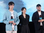 《盛夏未来》北京首映 吴磊谈角色:外向而孤独