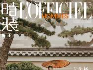杨洋庭院高级感大片发布 手持油纸伞满满江南韵味