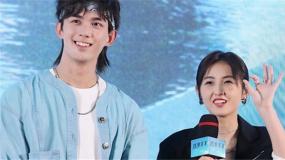 《盛夏未来》北京首映 张子枫吴磊二度合作默契多