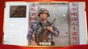 电影《守岛人》礼敬八一建军节,致敬家国英雄