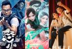 2021年第30周(7月26日至8月1日)中国内地电影市场总放映场次为244.25万场,平均票价37.7元每张,周票房为7.64亿元,环比第29周上涨12.68%。《怒火·重案》、《盛夏未来》两部口碑新片的上映,成为推动周票房环比上升的主要原因。