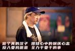 8月2日,电影《怒火·重案》发布由刘德华、甄子丹、吴京、张家辉、陈小春一同演唱的《真的汉子》MV,致敬与怀念陈木胜导演。据悉,导演陈木胜在2020年因病去世,让《怒火·重案》成为他三十余年导演生涯的最后一部电影。