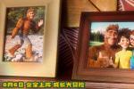 《我的爸爸是森林之王2》定档8.6 开启酣畅大冒险
