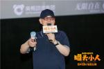 《罐头小人》在京超前观影 郑渊洁号召鼓励式教育