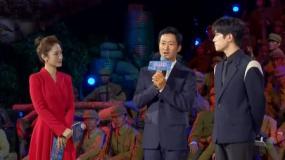 """吴京称《长津湖》中角色有不服输的味道 是中国军人骨子里""""魂"""""""