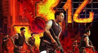 《怒火·重案》破3亿 创陈木胜作品内地票房纪录