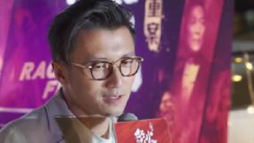 《怒火·重案》广州路演 谢霆锋被观众督促多拍戏