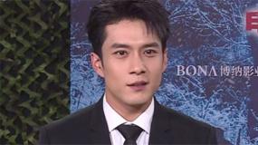 韩东君:当兵是儿时的梦想 拍《长津湖》圆了梦