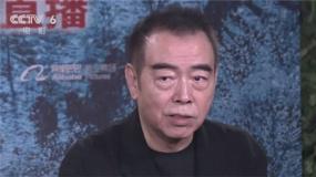 """《长津湖》""""五位王牌""""齐聚 传承抗美援朝精神"""