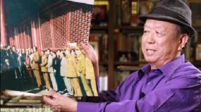 《开国大典》导演李前宽去世 享年80岁