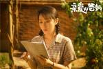 《亲爱的爸妈》引热议 闫妮王砚辉花式解决矛盾