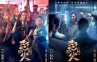 《怒火·重案》票房破5亿,动作电影还能更高光!