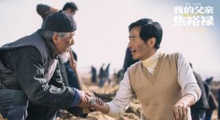 《我的父亲焦裕禄》真情实感讲故事 好口碑引热议