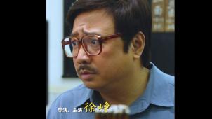 《我和我的父辈》发布角色视频