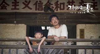《不期而遇的夏天》曝预告 陈奕迅梁翘柏齐推荐