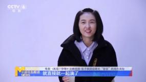 """电影《再见,少年》上映在即 张子枫提前曝光""""黎菲""""的角色奥秘"""