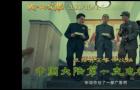 《我和我的父辈》徐峥教张艺谋演戏,靠谱吗?