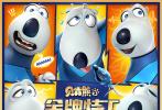 2021年第33周(8月16日至8月22日)中国内地电影市场总放映场次为185.32万场,平均票价36.4元每张,周票房为3.17亿元。