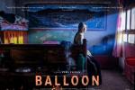 万玛才旦《气球》发布新海报 定档9.24在英国上映