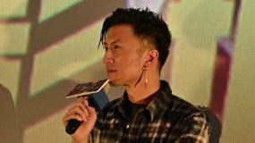 《怒火·重案》重庆路演 谢霆锋遭遇影迷方言考验