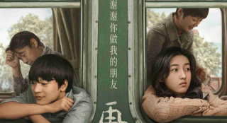 《再见,少年》曝终极预告 张子枫张宥浩友谊坎坷