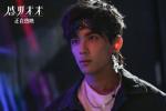 《盛夏未来》:Z世代青春的公共感知与影像表达