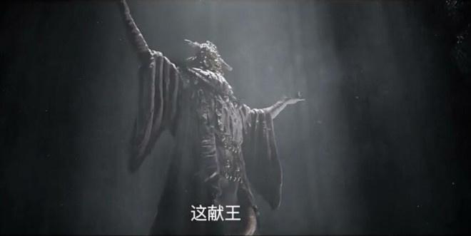 """献王制作恐怖""""人蛹""""!《云南虫谷》片头发布"""
