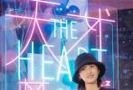 8月29日,《天才基本法》剧组为处女座主创一起庆生,雷佳音、张子枫、张新成三位处女座主演出席,现场氛围超有爱。