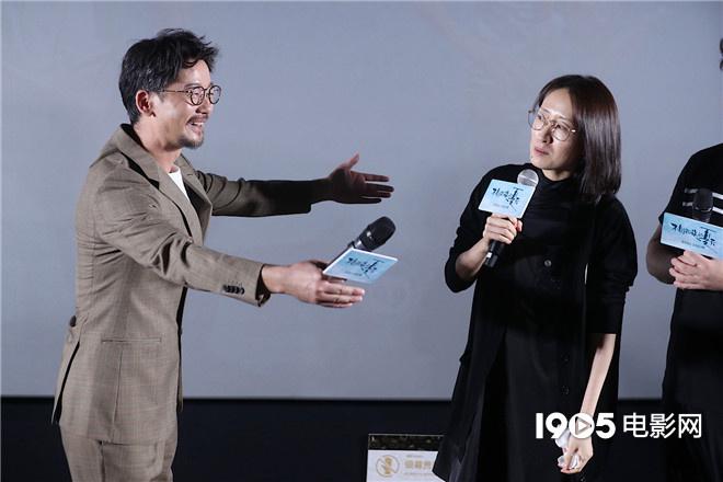 《不期而遇的夏天》首映 刘敏涛助阵点赞陈创演技
