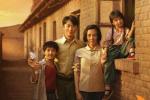 《我和我的父辈》之《诗》曝预告 章子怡首当导演