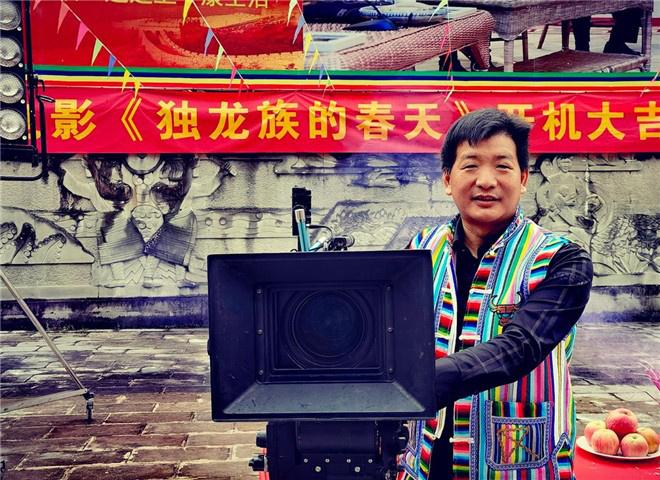 电影《独龙族的春天》在云南怒江州贡山县独龙江乡举行特别的开机仪式