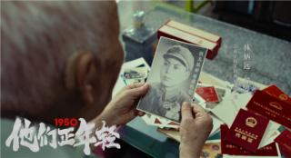 《1950他们正年轻》曝特辑 志愿军老兵讲战火故事