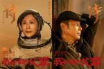 《我和我的父辈》曝《诗》阵容 陈道明海清等加盟