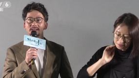 《不期而遇的夏天》在京首映 刘敏涛为好友陈创助阵