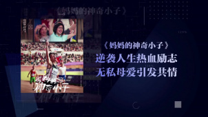 中宣部、广电总局、中演协重拳出击 谢霆锋做客《蓝羽会客室》