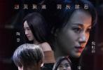 2021年第35周(8月30至9月5日),中国内地电影市场报收4.20亿,较上周4.13亿略有增长。《失控玩家》本周入账2.13亿,连续两周蝉联周冠军。《怒火·重案》和新片《明日之战》分别以7861万和5267万名列二、三位。四至六名分别为动画电影《夏日友晴天》、《白蛇:青蛇崛起》和残奥题材新片《妈妈的神奇小子》。