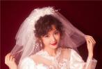 """9月8日,电视剧《乔家的儿女》将迎来收官,该剧凭借精心的制作、流畅紧凑的情节以及对中国式多子女家庭问题的深入刻画与剖析赢得大量关注。""""乔三丽""""的扮演者毛晓彤为纪念该剧收官,在社交平台晒出一组复古年代感婚纱照并配文:""""《乔家的儿女》今日收官,为三丽拍一组婚纱照""""。"""